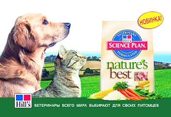 Hill's Science Plan Natures'S Best - сухие корма для кошек