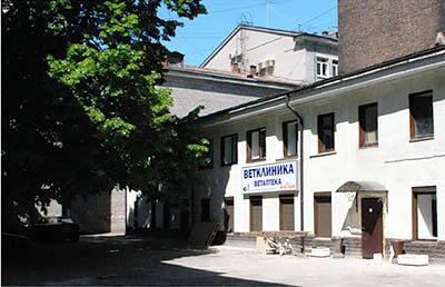 институт паразитов в спб