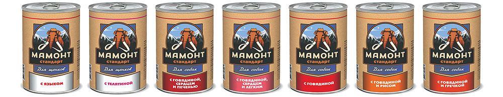 Мамонт, консервированные корма для собак