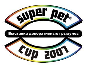 SUPER PET 2007