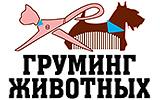 "Груминг-кабинет ""Культурная собачка"" на проспекте Культуры"
