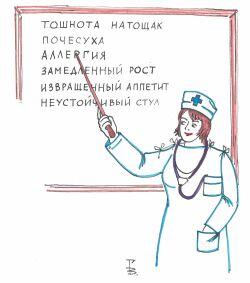 Гнездо Аистов Вера Глотова