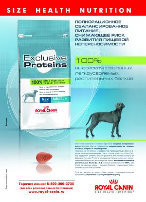 Royal Canin Exclusive Proteins